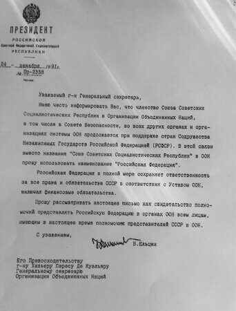 Ельцин_увед ООН_24.12.1991